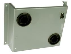 Силовой агрегат монтируется с помощью кронштейна